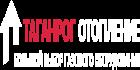 ООО Таганрог-отопление